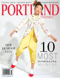 Personalities 33 Ten Most Intriguing We bring you up close to ten Mainers causing a stir worldwide: Hawa Ibrahim and Khadija Hussein, Mother and Daughter on the Move; Senator Angus […]<!-- AddThis Sharing Buttons below -->